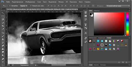 Как в acdsee сделать фото черно-белым