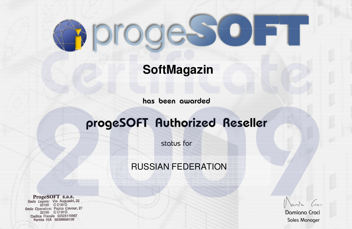 progeSOFT Authorized Reseller