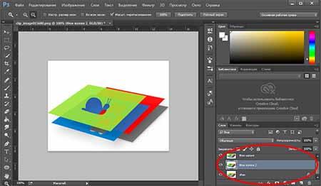 Как объединить слои в Фотошопе