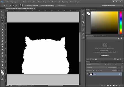 Как вырезать фон в Фотошопе