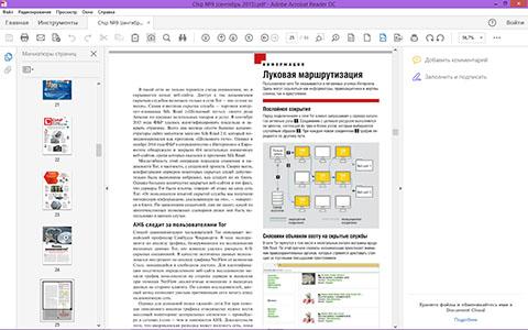 Adobe Reader Купить Лицензию img-1